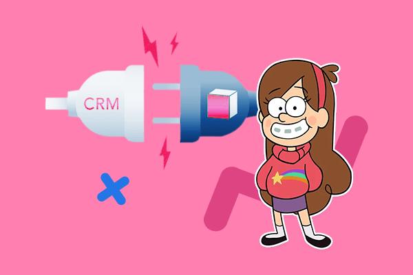 Интеграция CRM системы