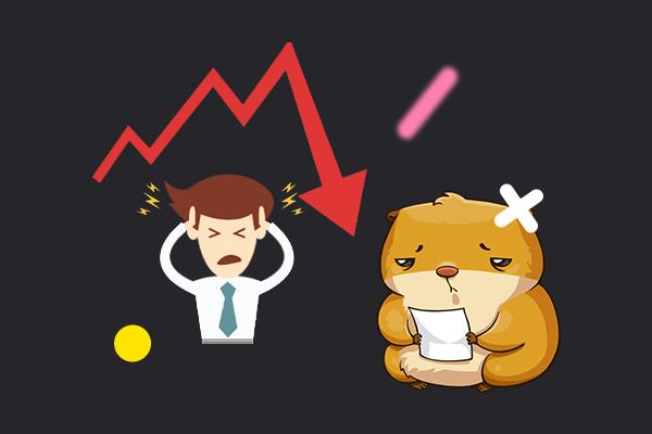 Спад продаж
