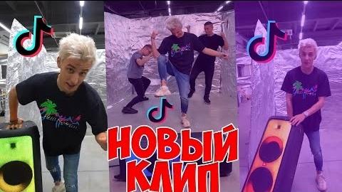 Реклама музыкальных треков